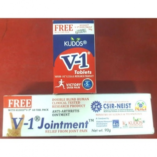 Kudos V1 Tablet (Free Jointment Ointment)