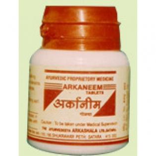 Buy ARKSHALA SATARA products online - Sarvodaya Ayurved Aushadhi Bhandar