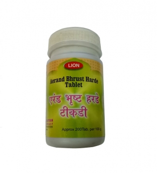 Lion Aerand Bhrust Harde Tablets