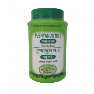 Baidyanath PUSHYANUG Number 2 Churna