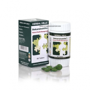 Herbal Hills, DEKARSINOHILLS Tablets