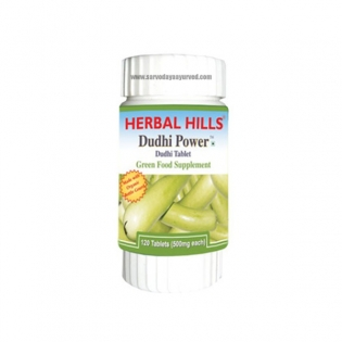 Herbal Hills, DUDHI POWER Tablets