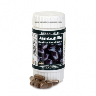 Herbal Hills, JAMBUHILLS Capsules