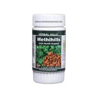 Herbal Hills, METHIHILLS Capsules