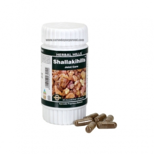 Herbal Hills, SENNAHILLS Capsules