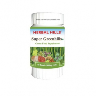 Herbal Hills, SUPER GREENHILLS Tablets