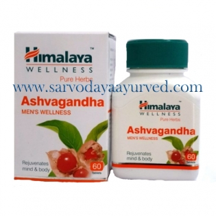 Himalaya Herbal Ashwagandha