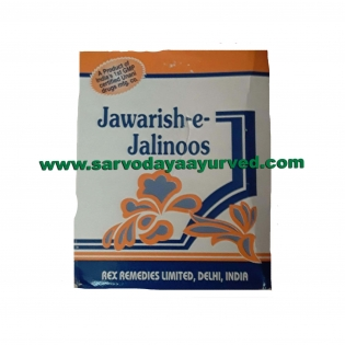 Rex Remedies Jawarish-e-Jalinoos