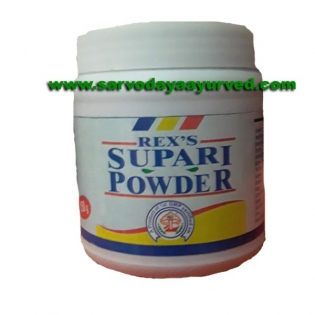 Rex Remedies Supari Powder