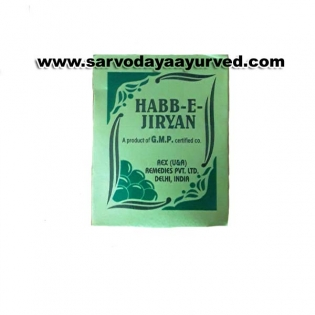 Rex Remedies Habb -e- Jiryan