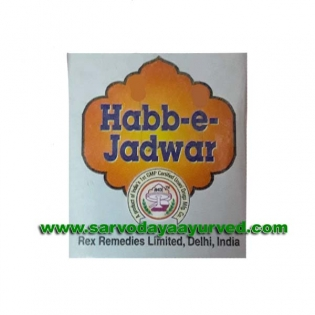 Rex Remedies Habb-e- Jadwar