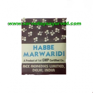 Rex Remedies Habbe Marwaridi