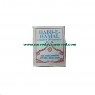 Rex Remedies Habb-e-Hamal