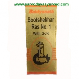 Baidyanath Sootshekhar Ras No.1(with Gold)