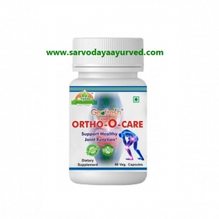 Geofresh Ortho-O-Care Capsule�