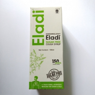 Eladi Sugar Free Cough Syrup