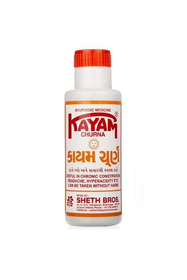 Sheth Brothers Kayam Churna
